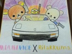 Miami Vice x Rilakkuma - It's one of those dream collaborations that never happened and probably never will but seeing as drawing Rilakkuma is so fun, I brought it to you.    using markers and coloured pencils, sketching out the idea in pencil beforehand. I also put this onto a nice presentable piece of square card. Makes for great presentation     #rilakkuma #miamivice #80s #sanrio #japan #cult #fake #cute