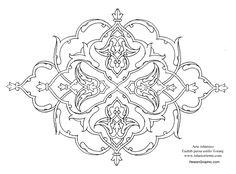 Arte islámico- Tazhib persa estilo Toranj | Galería de Arte Islámico y Fotografía
