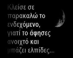 Greek quotes Wisdom Quotes, Words Quotes, Wise Words, Sayings, Favorite Quotes, Best Quotes, Love Quotes, Inspirational Quotes, My Heart Quotes