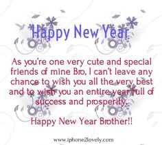 Happy New Year 2018 Quotes : QUOTATION U2013 Image : Quotes Of The Day U2013  Description Happy New Year Sms For Brother Sharing Is Power U2013 Donu0027t Forget  To Share ...