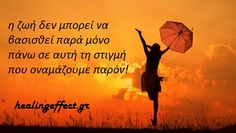 Are you looking for positive thinking quotes, then you are at the right place, here i have collected 101 Amazing Positive Thinking Quotes To Inspire Your LIfe Great Words, Wise Words, Inspirational Articles, Thinking Quotes, Cheer You Up, Greek Quotes, Wisdom Quotes, Picture Video, Positivity