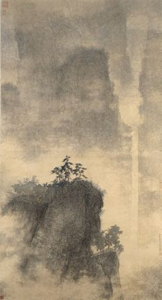 Find the latest shows, biography, and artworks for sale by Li Huayi. Li Huayi fuses a traditional Chinese painting style with modern American abstraction to … Japanese Ink Painting, Zen Painting, Chinese Landscape Painting, Chinese Painting, Chinese Art, Japanese Art, Landscape Paintings, Chinese Brush, Landscapes