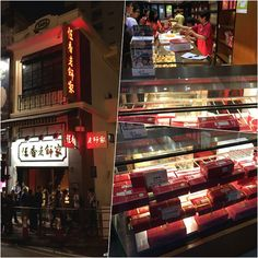 As a tourist, will you purposely go all the way to Yuen Long for these popular Wife Cakes (老婆餅) by Hang Heung (恆香老餅家)? Address: G/F, 64 Castle Peak Road, Yuen Long, New Territories #allabouthongkong #hongkong #hk