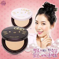 Etude House Hello Kitty BB Compact