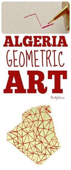 Use watercolors to create geometric artwork in the shape of the country of Algeria, while learning about it's history. This simple DIY craft tutorial teaches about the largest continent of African, located on the Mediterranean coast. Easy Diy Crafts, Cute Crafts, Crafts To Do, Learn Arabic Online, Geometric Artwork, Ramadan Crafts, Art Activities, Steam Activities, Summer Activities