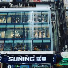#instahongkong #hongkong #instatravelling #instatravel #instagood #instagram #instalike #instaday #instapic #instafollow #instapic #photooftheday #photography #f4f #follow4follow #nice http://ift.tt/2xeYjH5