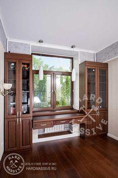 IШкаф вокруг окна Ферсман. Шкаф со столом в рабочий кабинет. Шкаф из массива дуба и шпонированного мдф. Покрытые - эмаль.