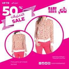 Perfect mixing of flowers printed pattern printed jacket to protecting you from the wind chilly Autumn  Flowers Printed Jacket  #TATI #tatimiddleeast #Flowers #Printed #Jacket#FlowersPrintedJacket #Sale #offer 50% #Off #discount #promotion #nowopen #meccamall #Abdalimall #Amman #jordan #new #fashion #destination #Trend #woman #man #kids #home #shoes #accessories #btcfashion #Follow #Followme