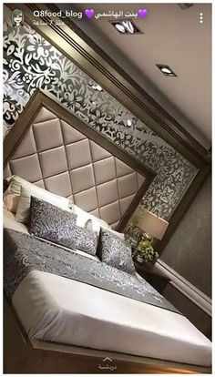 Awesome Luxury Modern Master Bedroom Design will Inspire You - home decor update Modern Luxury Bedroom, Luxury Bedroom Design, Modern Master Bedroom, Bedroom Furniture Design, Master Bedroom Design, Bed Furniture, Luxurious Bedrooms, Home Decor Bedroom, Contemporary Bedroom