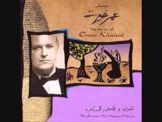 موسيقى باليه العرافة والعطور الساحرة للموسيقارالمصري عمـر خيرت