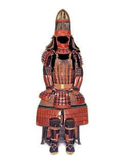 An armor with a kawari kabuto helmet in the form of a bird cage (torikago). Momoyama-early Edo period (late 16th-early 17th century) © 2002-2009 Bonhams 1793 Ltd
