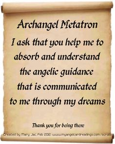 ღ Archangel Metatron ღ