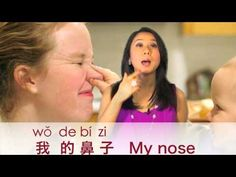Learn Body Parts in Mandarin Chinese! Head, eyes, nose, mouth, shoulders, etc. - YouTube