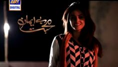 Bay Emaan Mohabbat Episode15 11th May 2014 The desire for money, a perfect lifeand a perfect partner, can drive a man to takedrastic steps to alter his situation. 'Bay Imaan Mohabbat',is an interconnected story abut the lives and decisionsthat people take, in search of wealth andan envious lifestyle. be it lying to your loved ones,cheating your wife, making false