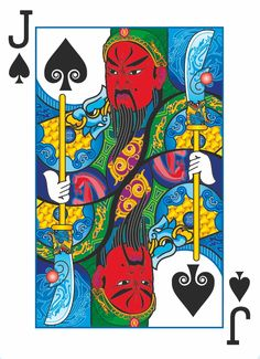 Joanne Lin is raising funds for Bicycle® Emperor Playing Cards by USPCC on Kickstarter! A playing card deck with art inspired by ancient Chinese legends. Intricate, custom designs never seen before. Cool Playing Cards, Custom Playing Cards, Chinese Painting, Chinese Art, Deck Of Cards, Card Deck, Art Design, Card Games, Graphic Art