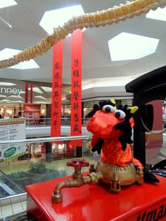 Happy Chinese Lunar New Year 2017! I took this photo at Lakeforest Mall Gaithersburg on February 1, 2017; 701 Russell Ave, Gaithersburg, MD 20877