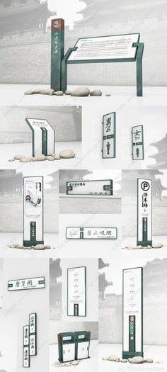 Best Garden Decorations Tips and Tricks You Need to Know - Modern Park Signage, Directional Signage, Office Signage, Retail Signage, Wayfinding Signage, Signage Design, Environmental Graphics, Environmental Design, Sign System