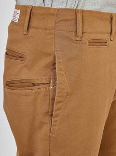 I like the accents on these pants.