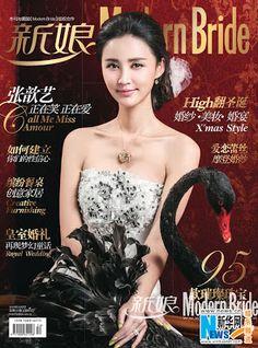 Actress Zhang Xinyi  http://www.chinaentertainmentnews.com/2012/12/zhang-xinyi-covers-modern-bride.html