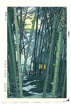 Shiro Kasamatsu - Bamboo in summer, 1954