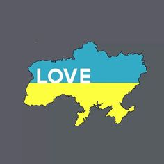 Ukraine, even if I haven't seen it in a long time, is still such a part of me.