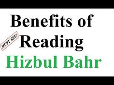Benefits of Reading Hizbul Bahr-The Hizbul Bahr (the litany of the sea) Explained Here we are providing you a video regarding the benefits of reading Hizbul Bahr. This Hizbul Bahr is a very good dua to read. The litany of the sea has so much importance. Islam Beliefs, Islam Quran, Beautiful Islamic Quotes, Sell Property, Islamic Dua, Lost Love, Hindi Quotes, Benefit, Pdf