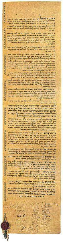 Israeli Declaration of Independence was proclaimed on May 14, 1948 by Israel's first Prime Minister, David Ben- Gurion