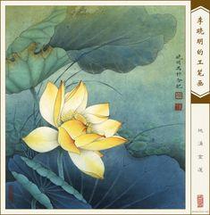 荷花册页-地涌金莲 Lotus Album - Golden Lotus on the ground Japanese Lotus, Japanese Flower Tattoo, Japanese Flowers, Lotus Painting, Japan Painting, China Painting, Lotus Kunst, Lotus Art, Kunst Poster