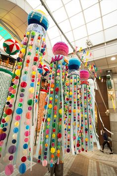 Tanabata Festival, Star Festival, Cultural Events, Toddler Play, Holiday Ornaments, Handmade Toys, Projects For Kids, Japanese, Mobiles
