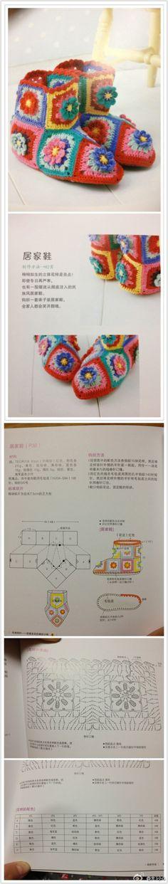 Crochet Granny Slippers - Chart