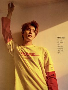 nct taeyong for elle magazine
