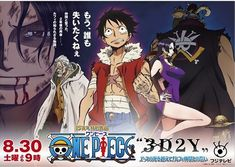 'One Piece 3D2Y' Anime Special Getting FUNimation Simulcast