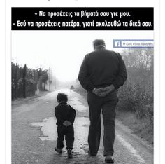 Old and the Child. by Gabry Greek Quotes, Colour Images, Color Photography, Black And White Photography, Picture Video, Decir No, Life Quotes, Dads, Wisdom