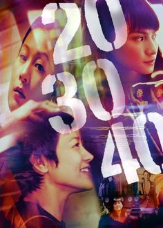 [20 30 40] is a 2004 Taiwanese film directed by Sylvia Chang. It was nominated for the Golden Bear at the 2004 Berlin International Film Festival, and Taiwan's submission to the 77th Academy Awards for the Academy Award for Best Foreign Language Film, but was not accepted as a nominee.