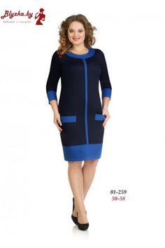 Платье женское Eg-01-259-2