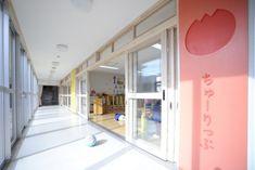 Miyawaka City  Wakamiya kindergarten sign system