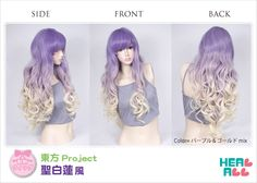 I want this wig like burning. It's so pretty.