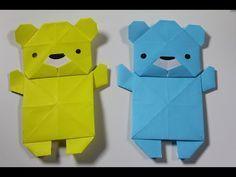 可愛い折り紙 動物 シロクマ - YouTube