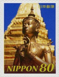 Statue of a kinnara - Wat Phra Kaew Temple, Bangkok
