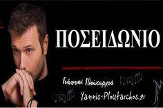 Κρατήσεις για νυχτερινά κέντρα, clubs & καλλιτέχνες   iΚratisi