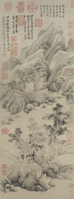 Searching for Antiquities at Fengjing (葑泾访古圖) Dong Qichang (董其昌, 1555–1636), Ming Dynasty (1368-1644) Hanging scroll, ink on paper, 80 x 29.8 cm, National Palace Museum, Taipei