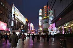 Nanjing Road, Shanghai at night