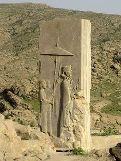 Xerxes I (ruled 486-465 BCE), also known as Xerxes the Great, was the king of the Persian Achaemenid Empire. His official title was Shahanshah which, though usually translated as `emperor', actually means `king of kings'. He is identified as the Ahasuerus of Persia in the biblical Book of Esther