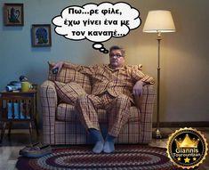 Greek Quotes, Jokes, Humor, Sayings, Funny, Style, Swag, Husky Jokes, Lyrics