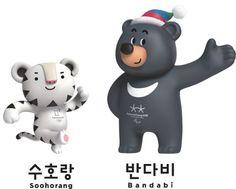 Soohorang the Tiger and Bandabi the Bear are PyeongChang 2018 mascots