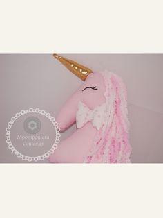 8543bd78aca Υφασμάτινος μονόκερος μαξιλαράκι μεσαίο μέγεθος ( 26εκ) Unicorn plush  pillow will bring magic to your