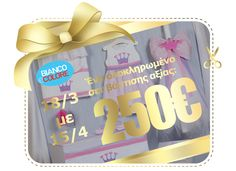 Διαγωνισμός του Bianco e Colore με δώρο ένα ολοκληρωμένο σετ βάπτισης!,http://www.diagonismoidwra.gr/?p=9705