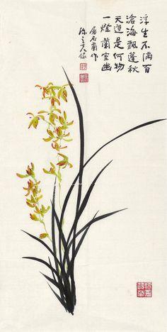 『  心若幽兰,静如止水 …  』   Chinese Painting Flowers, Japanese Painting, Japanese Art, Sumi E Painting, Watercolor Paintings, Korean Art, Asian Art, Orchid Drawing, Landscape Pencil Drawings