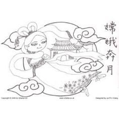Chinese festival coloring pages and resources on childbook for Mid autumn moon festival coloring pages