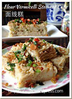 Noodles Cake? Flour Vermicelli Steamed Cake or Mee Sua Kuih (面线糕) | GUAI SHU SHU#guaishushu #kenneth_goh#flour_vermicelli_steamed_cake#mee_sua_kuih#面线糕